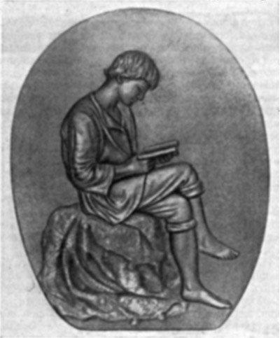 Юноша Ломоносов за книгой. Барельеф работы скульптора П.П.Забелло. 1892г.