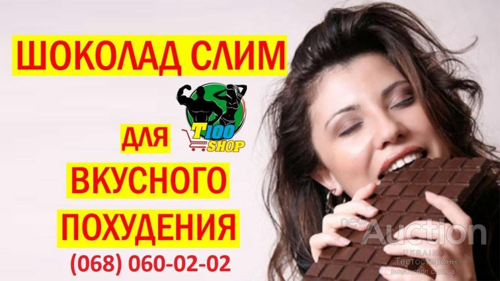 Официальный сайт знакомств шоколад