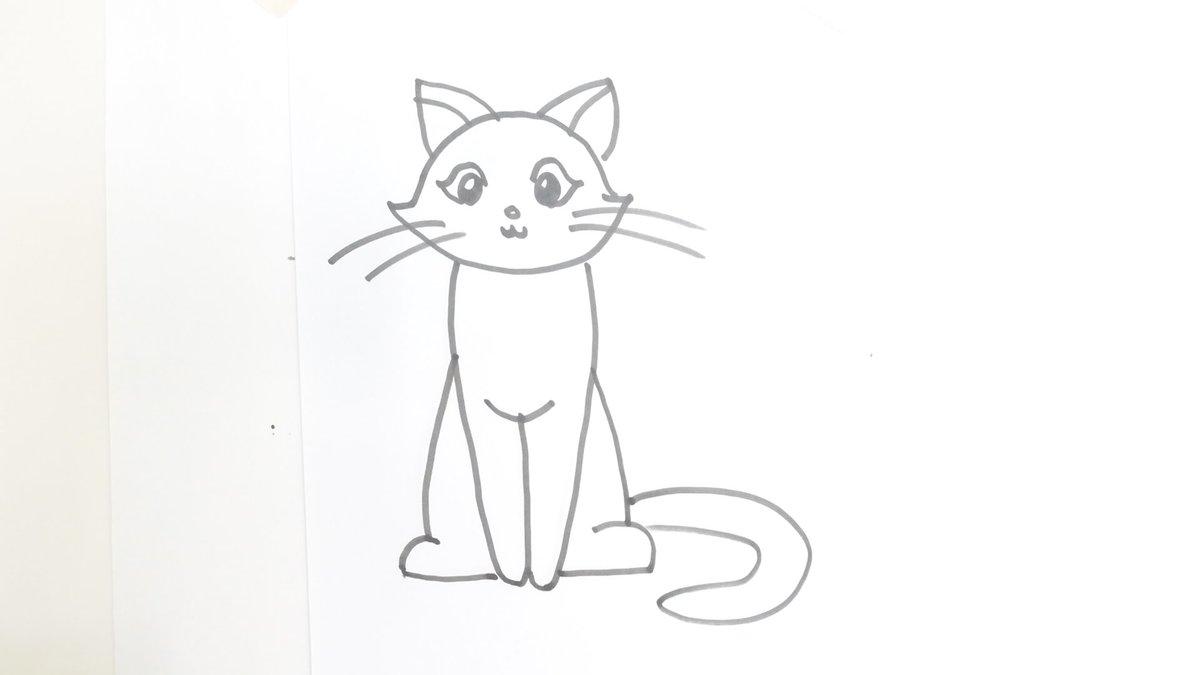 Для, картинки с кошками нарисованные 1 кошка стоит на 4 ногах легкие