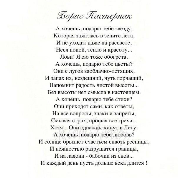 стихи известных поэтов с поздравлениями форма очень влияет