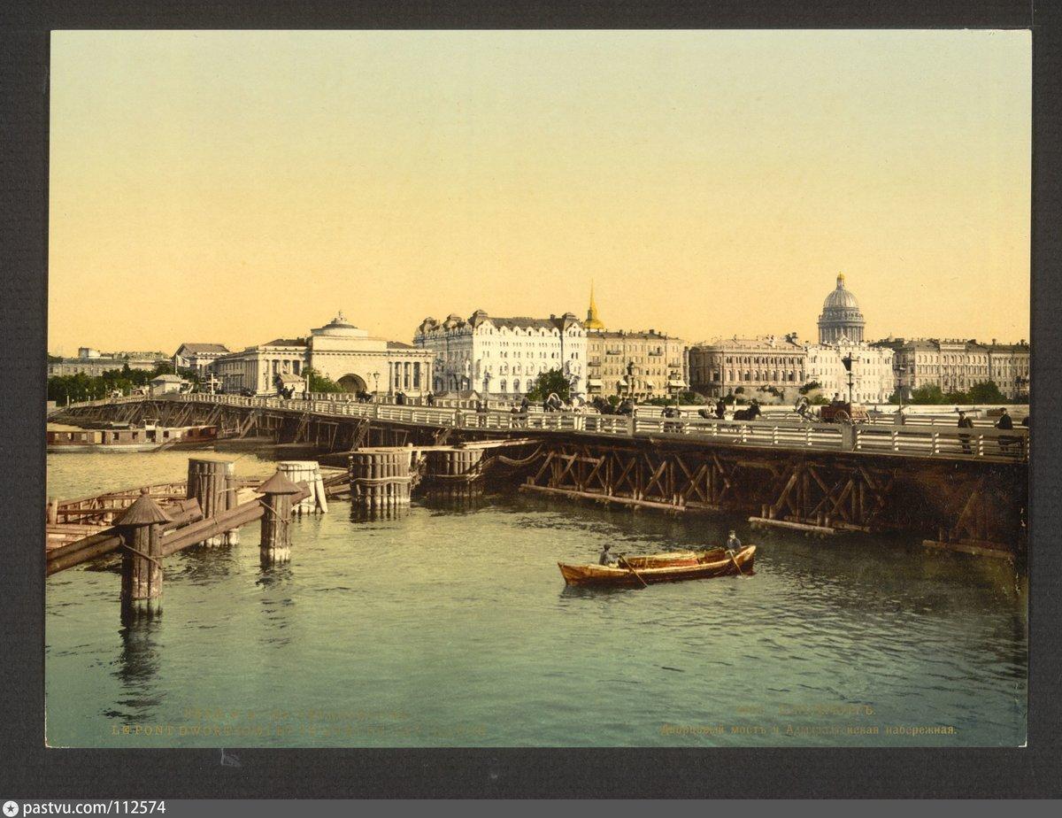 Старые фото открытки петербурга, добрым