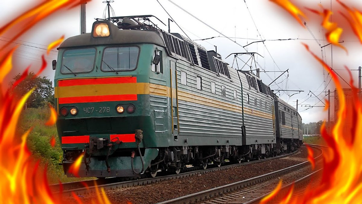 День рожденияю, картинки с поездами