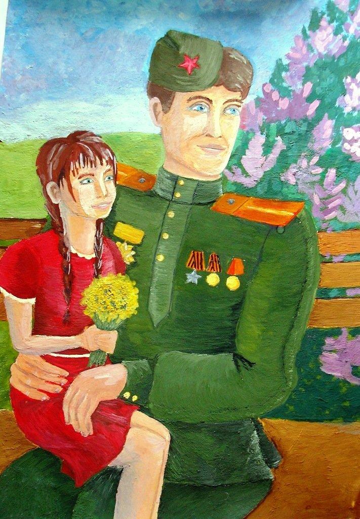 Любимый, картинки на 9 мая с солдатом
