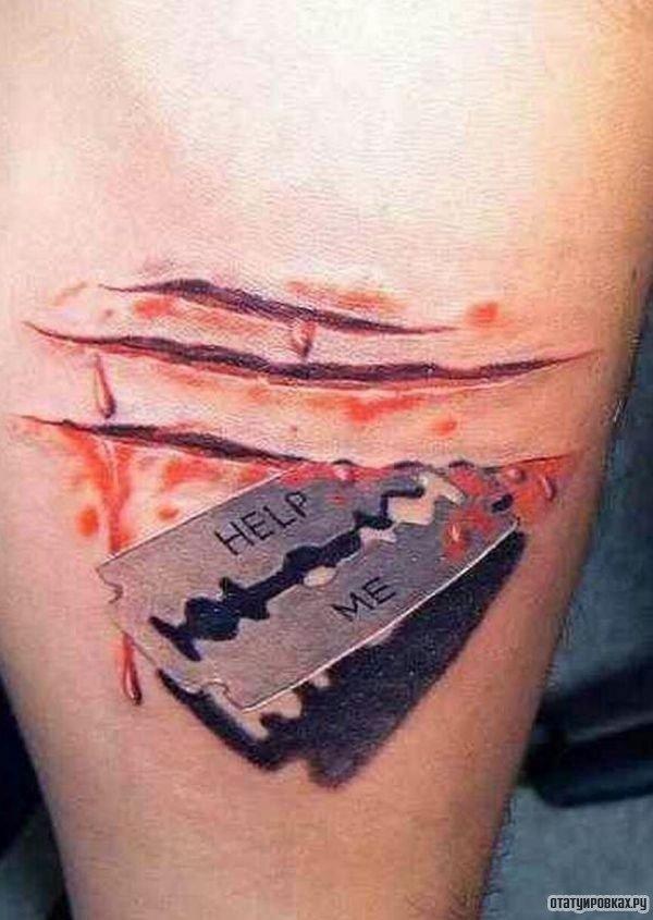 Картинки кровь лезвие вены