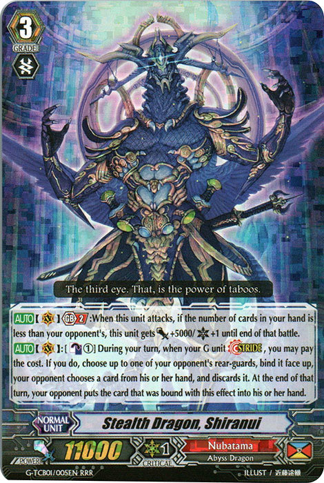 Shiranui Cardfight Vanguard Wiki Fandom Powered By Wikia Card