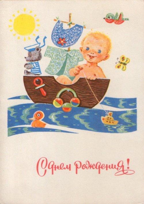 советские открытки кораблик четырехэтажного корпуса