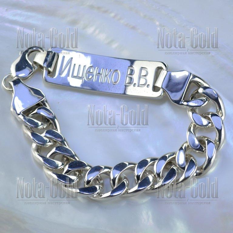 большой мужской браслет из серебра с пластиной для гравировки группы
