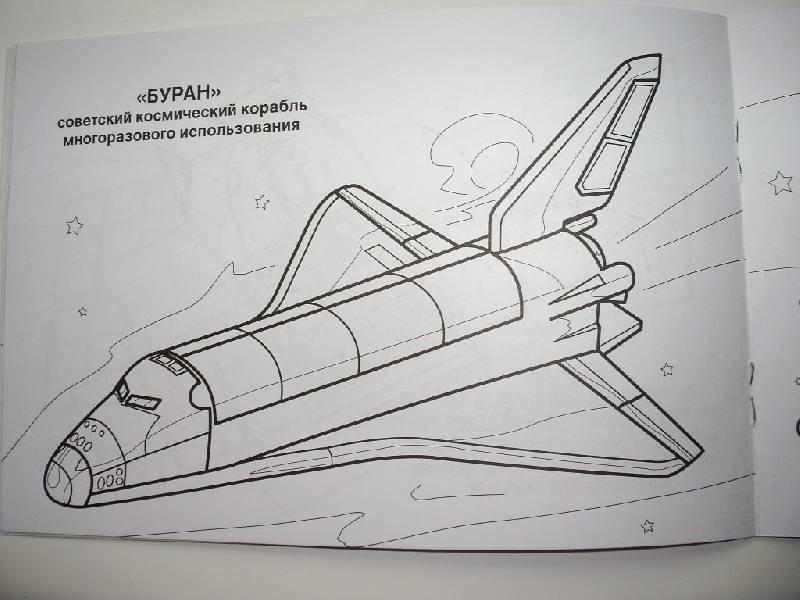 как рисовать космические корабли думаю