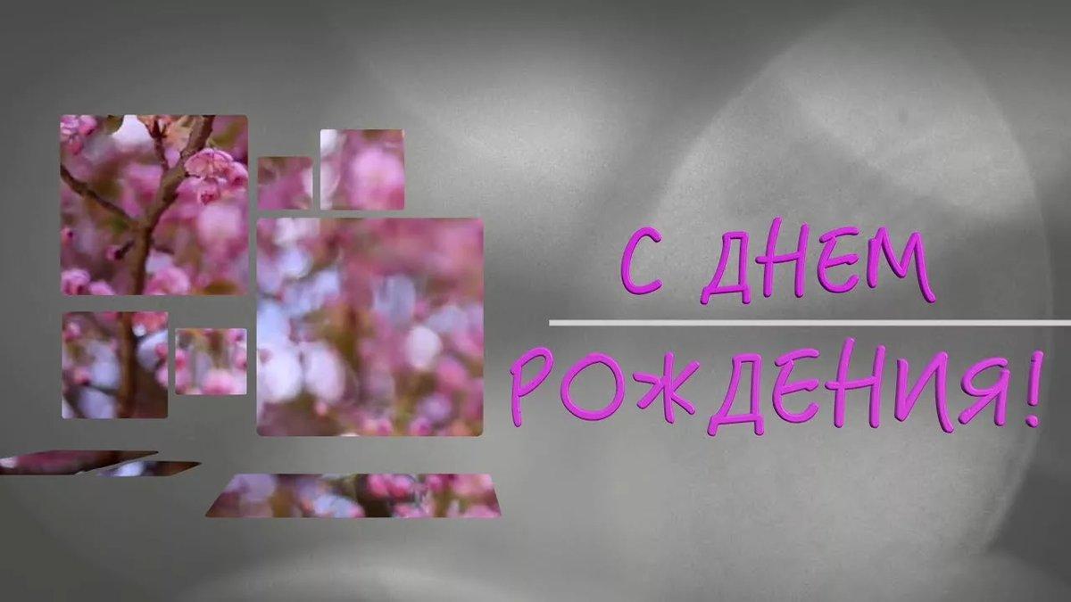 Картинки для вайбера поздравления, мартом тюльпаны