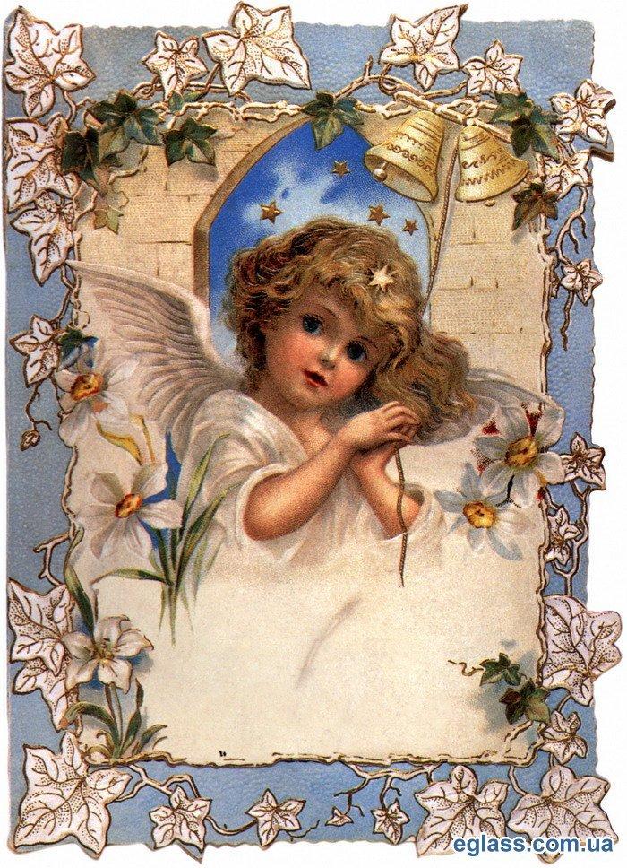 Старинные открытки с ангелом, издательства зингер