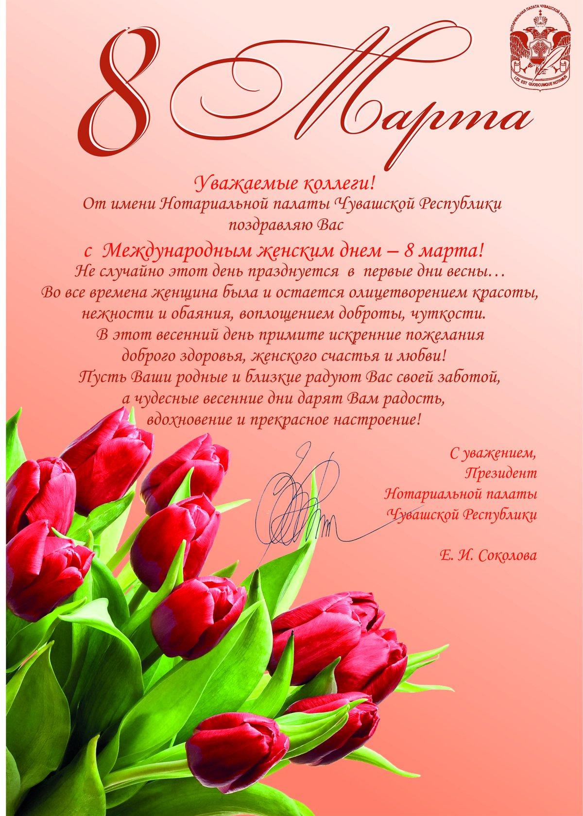 Картинки сегодня, открытки с 8 марта в прозе женщинам от женщин