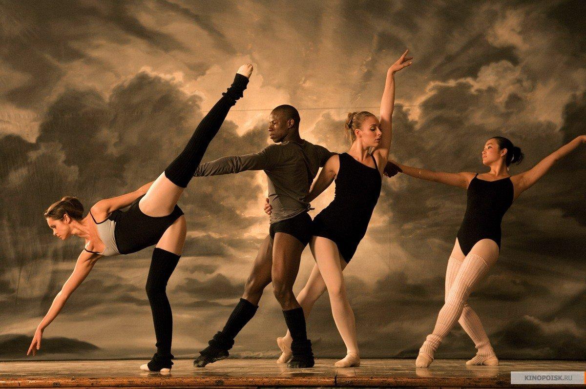 Картинка танец, мая открытка большая