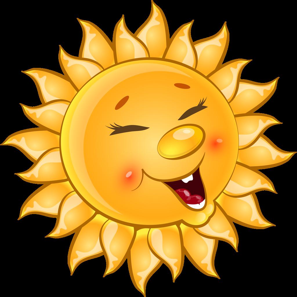 Картинка смешная солнце прощается, факты картинках надписями
