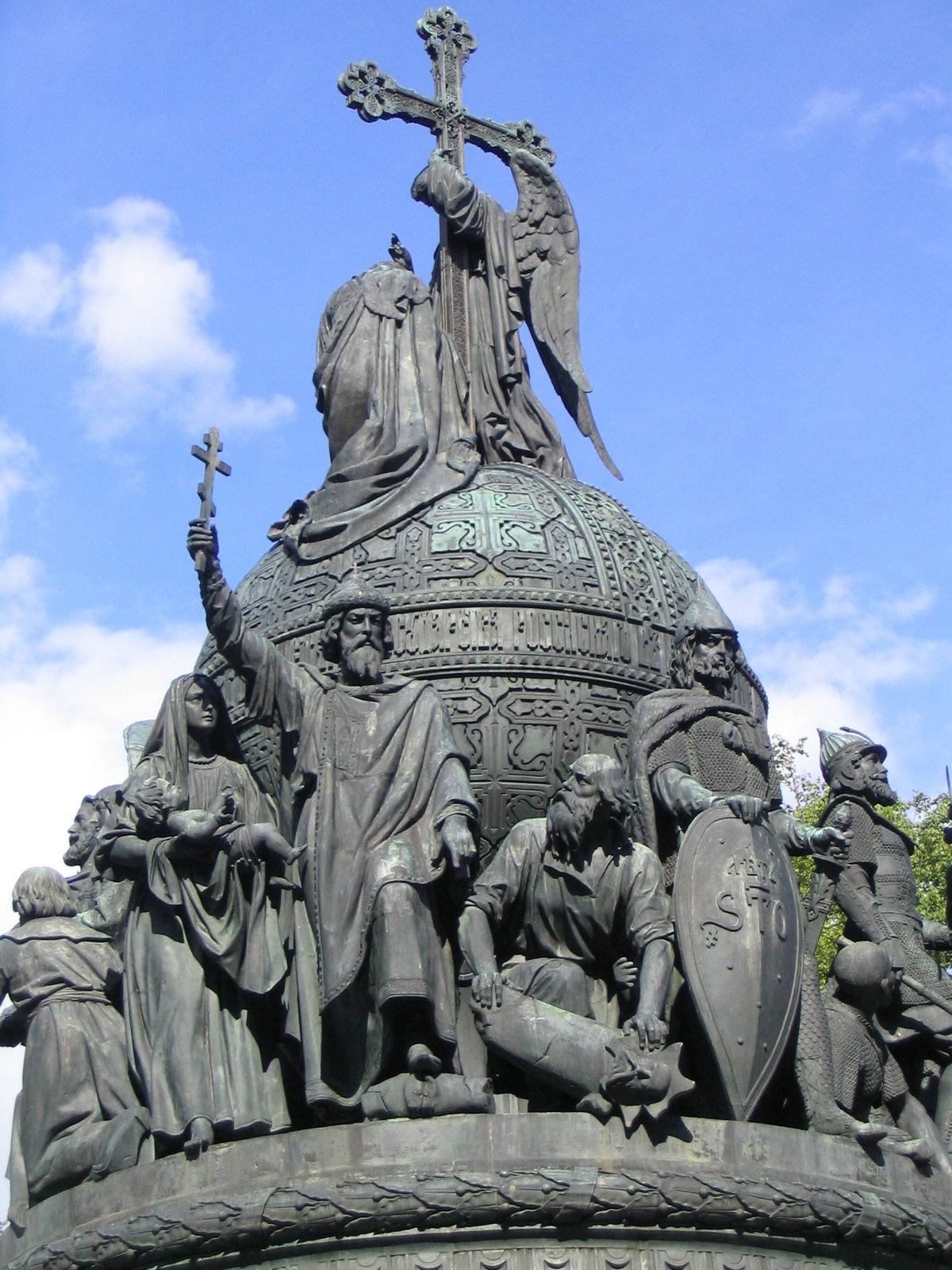 Памятник тысячелетию россии картинки