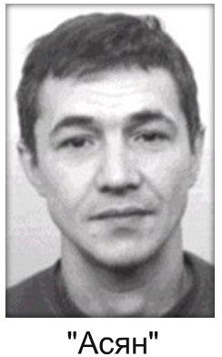 криминальные авторитеты башкирии фото