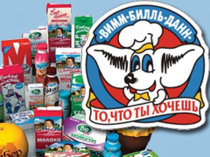 Компания вимбильданн официальный сайт управляющая компания хабаровск официальный сайт