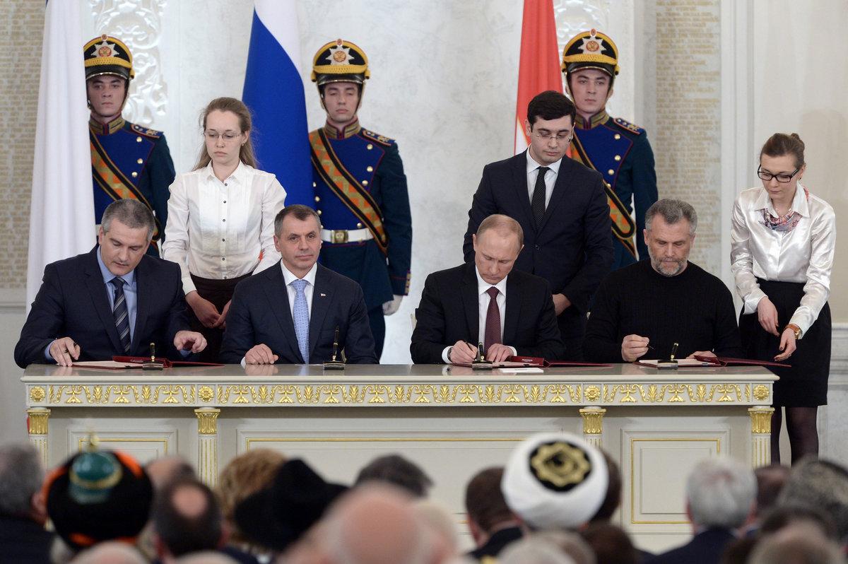 Подписание Договора о принятии Республики Крым в Российскую Федерацию. Москва, Кремль, 18 марта 2014 года