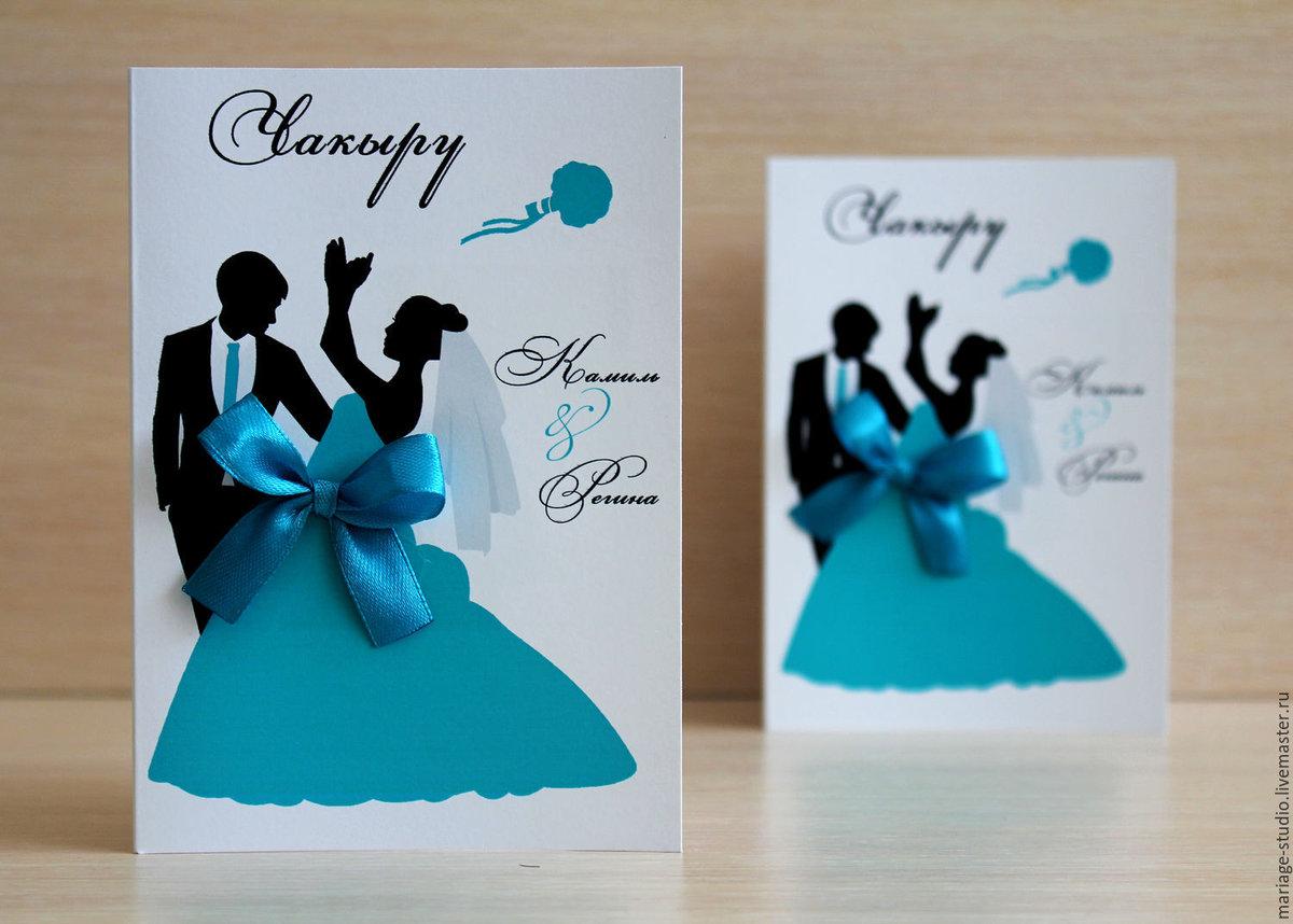самоделка оригинальная открытка на свадьбу с фотографией конце