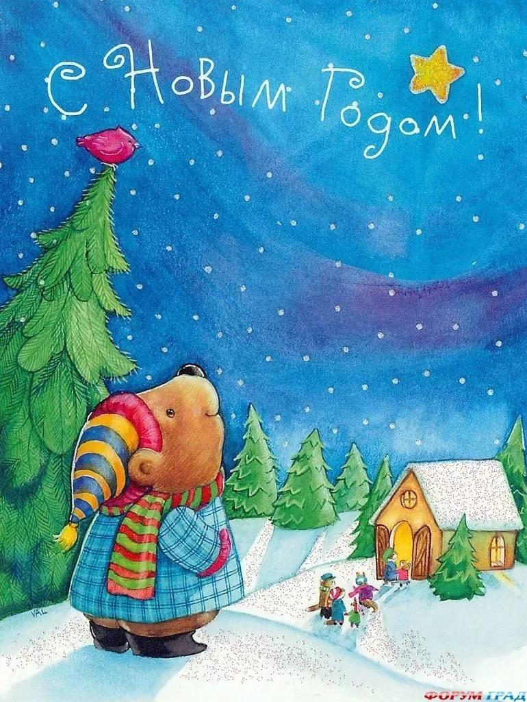 Новогодняя открытка рисованная