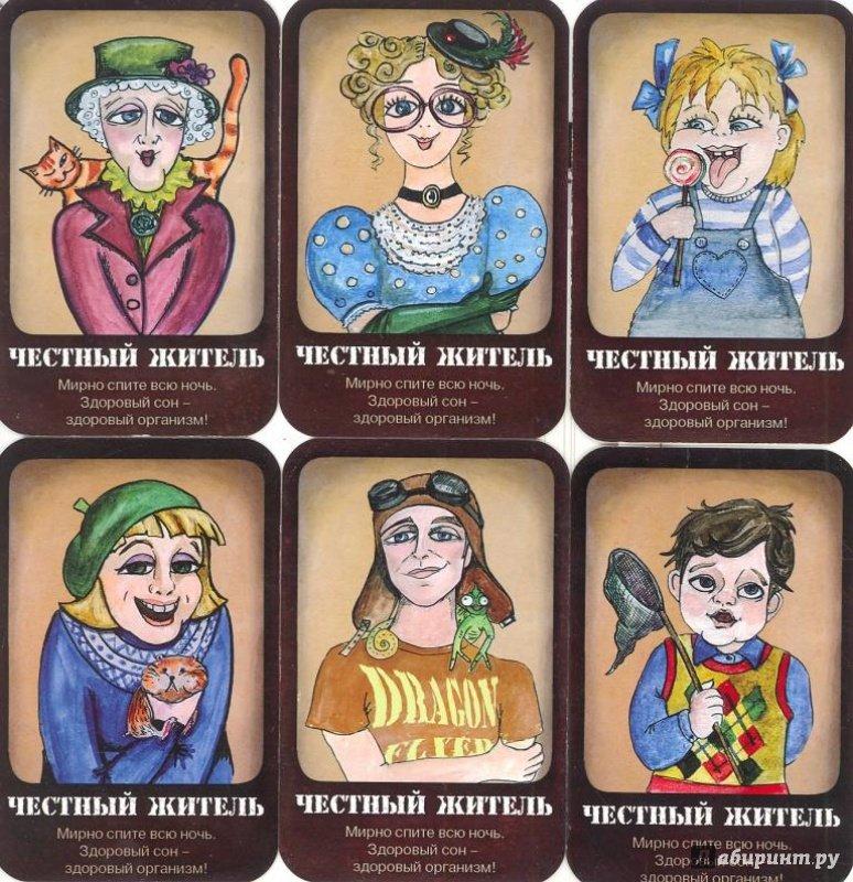 карты мафии картинки словам марии, она