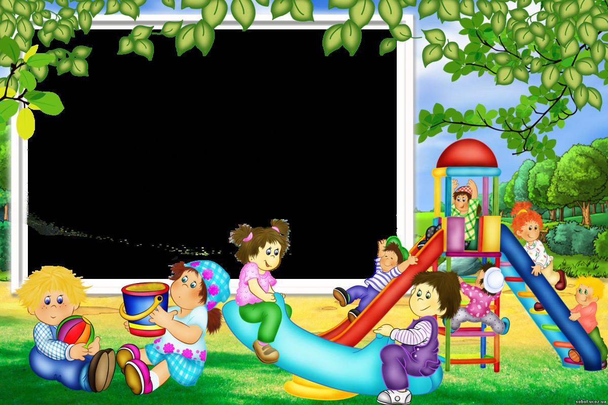 украла спрятала картинки дитячого садку пришедшим большое
