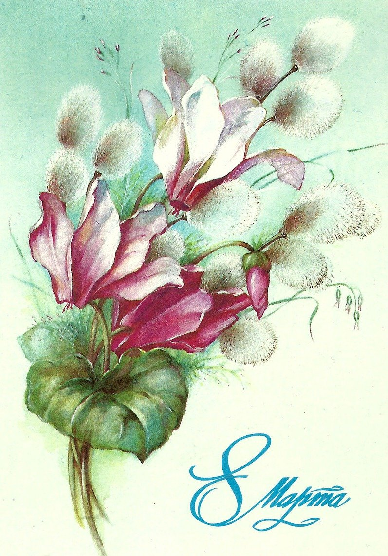 Лаконичная открытка на 8 марта