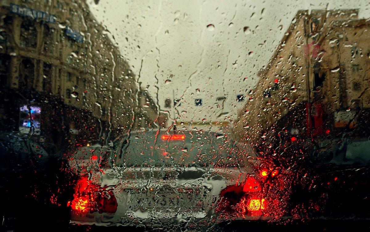 Картинка в москве дождь