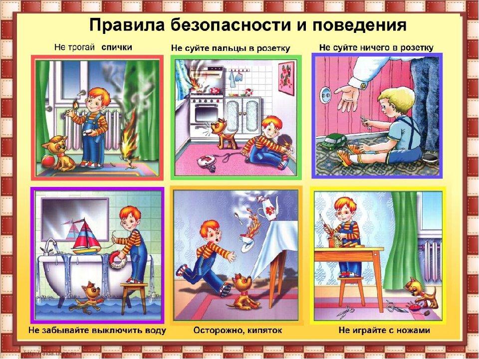 Правила техники дома женское белье х б