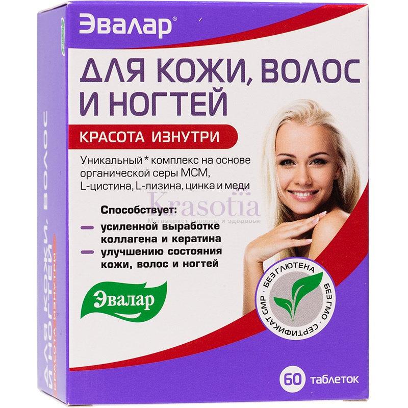 Употреблять его полезно для повышения тонуса кожи, для придания ей сияния и здорового цвета.
