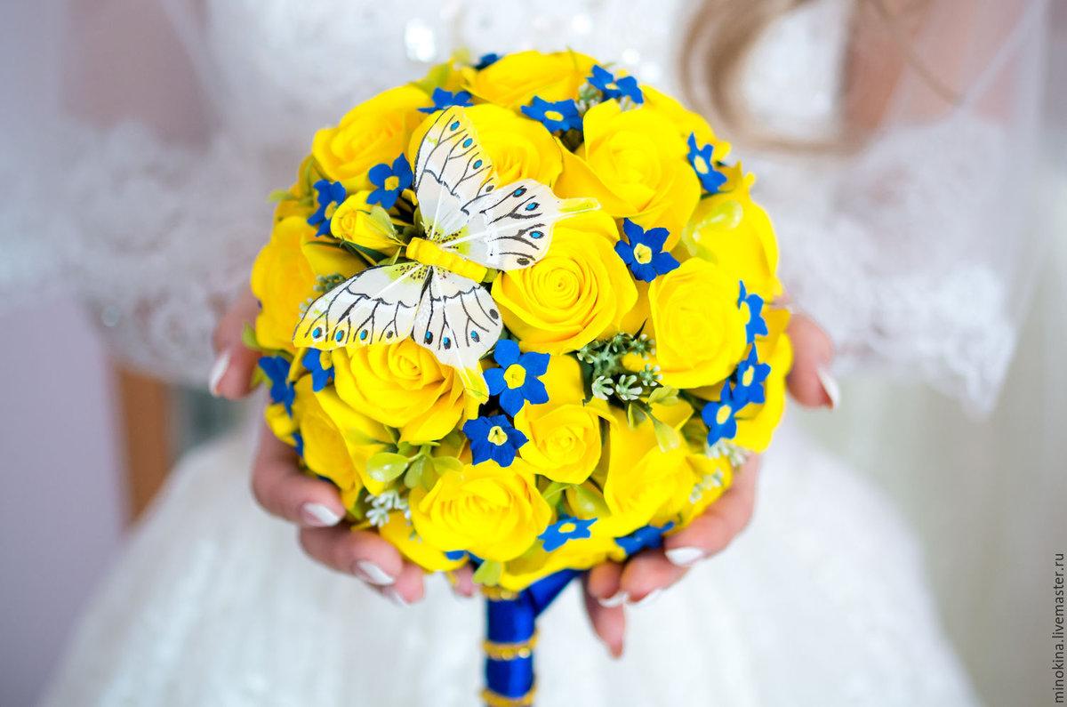 Желтые свадебные букеты, цветов москве