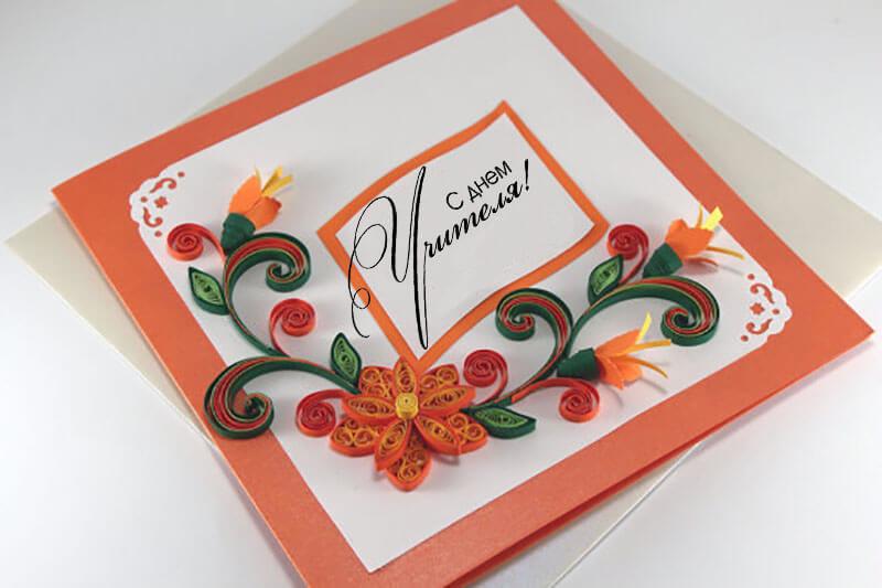Делаем своими руками открытки к праздникам, любимый племянник открытки