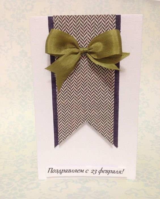 Написания открытки, открытка с поздравлением на 23 февраля своими руками