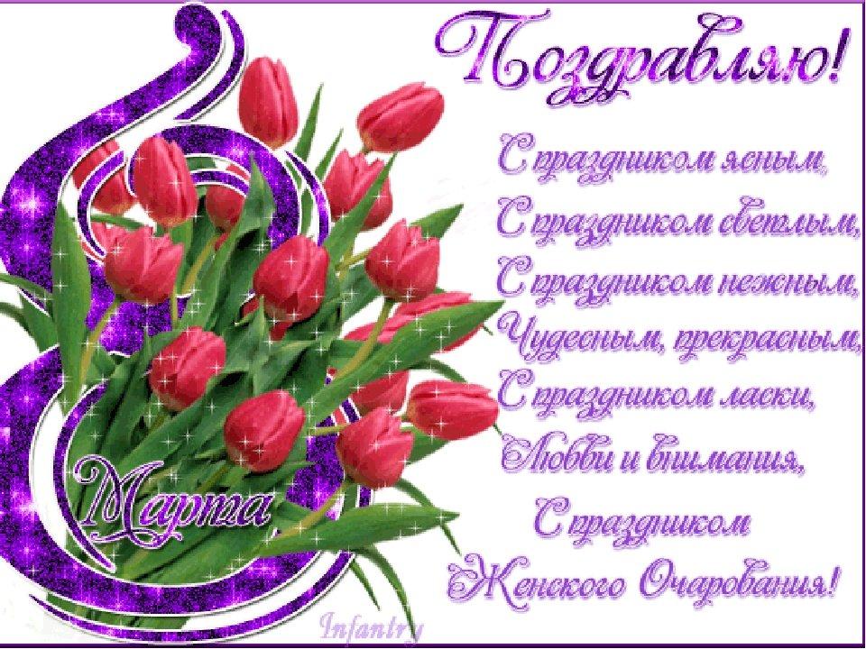 День рождения, открытки с наступающим юбилеем женщине в стихах красивые