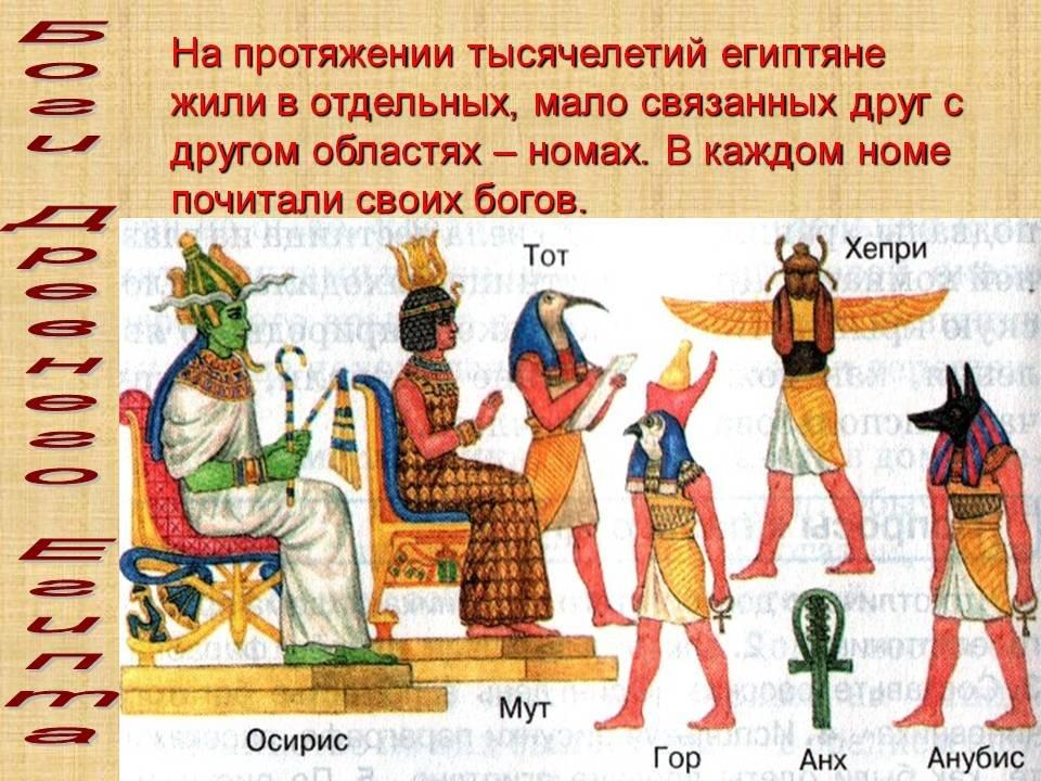 уже египетские картинки название куриного