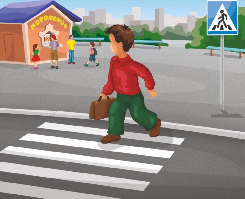 Пешеход переход картинка