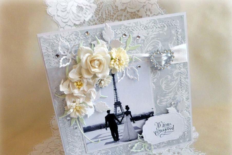 Днем, открытка со свадьбой скрап