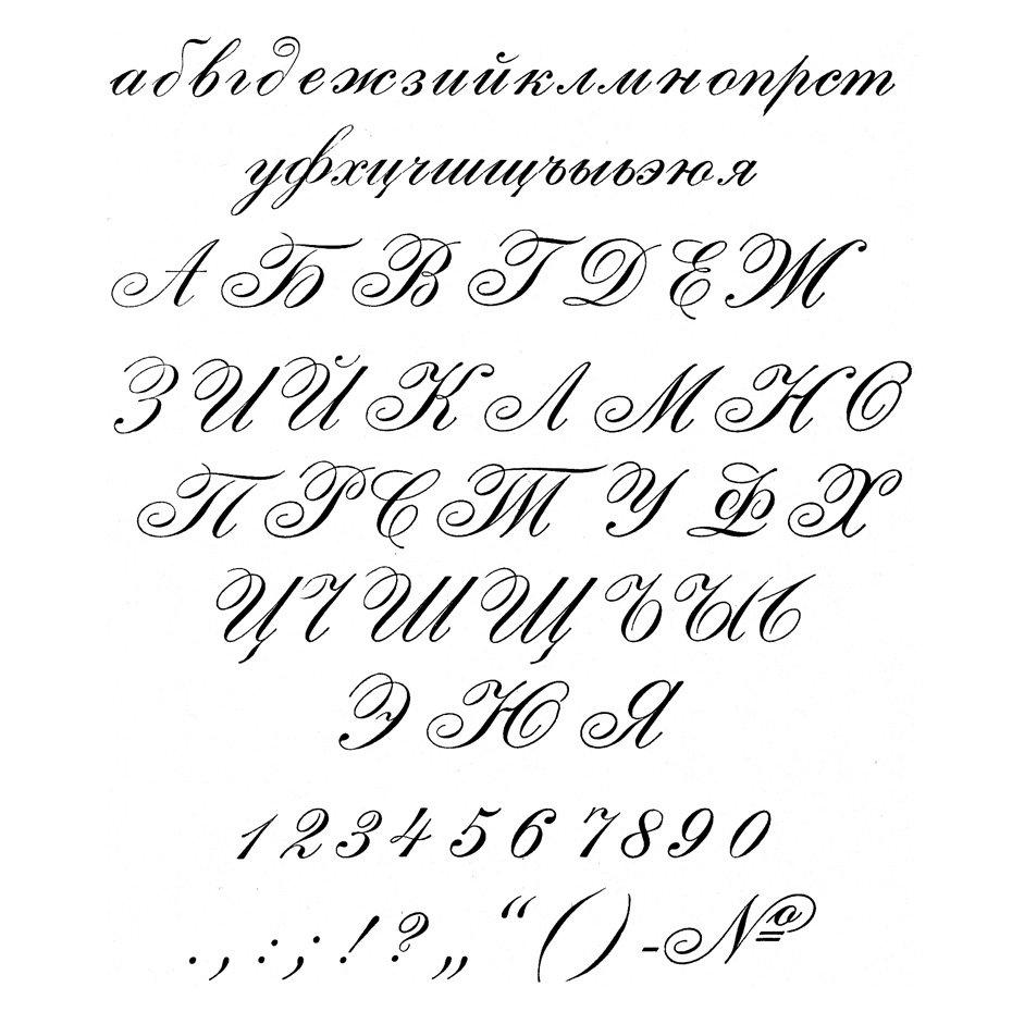 Подписать картинку онлайн красивым шрифтом