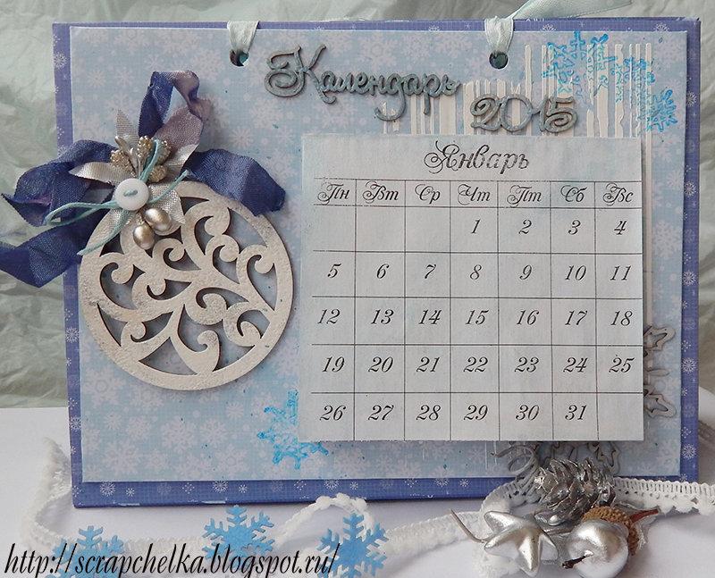 Папе картинку, календари в виде открыток