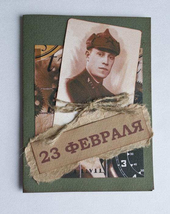 Открытка своими руками для солдата в армию, фотографии про