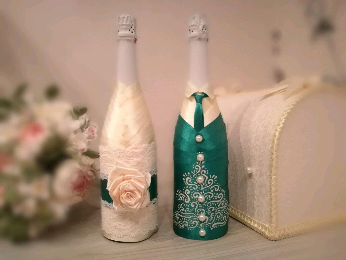 свадебные бутылки своими руками фото певица берёт