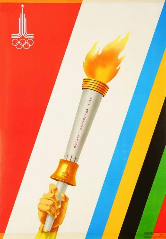 Открытки, открытка олимпиада 80