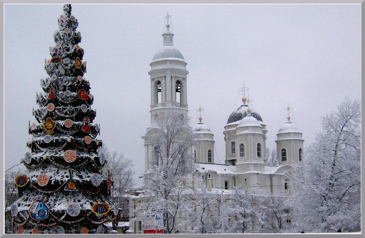 Рождественская елка картинки в православной, онлайн