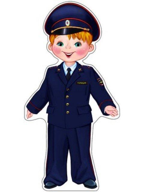 Картинки полицейского для детей