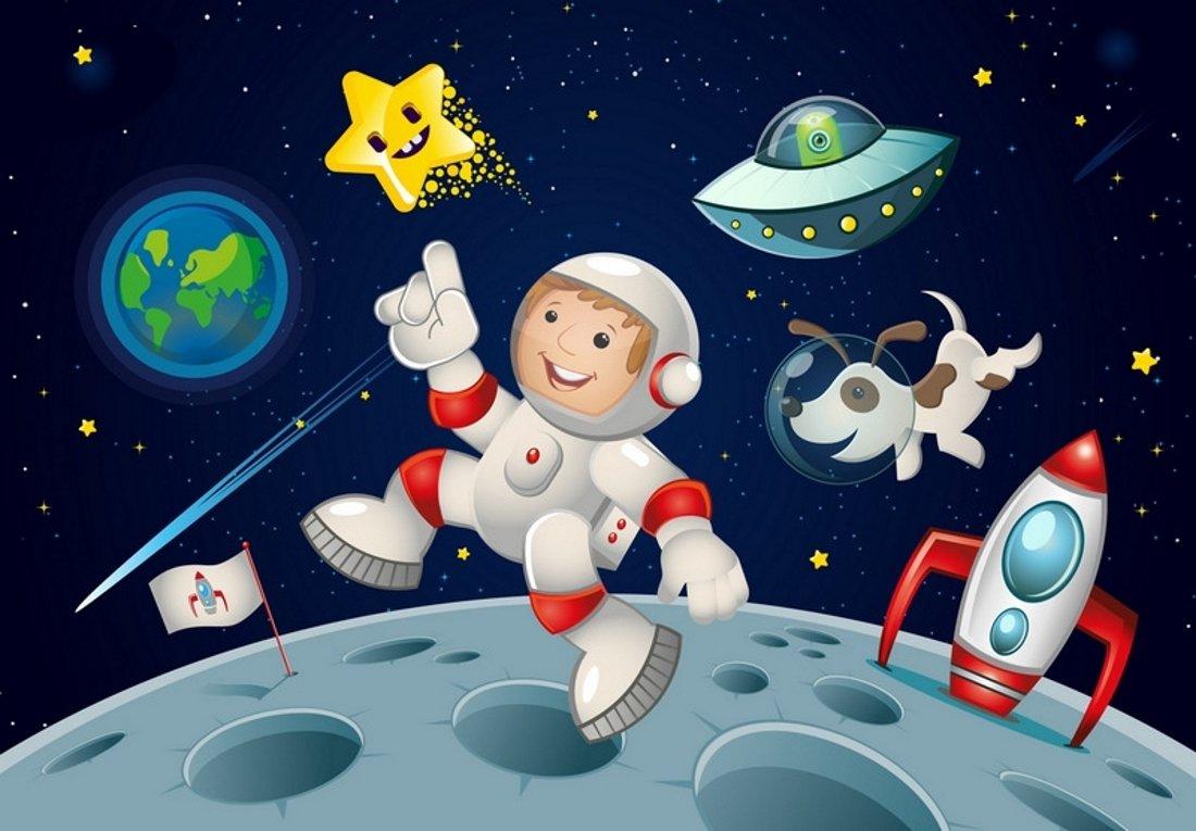 Не зевай по сторонам, ты сегодня — космонавт.