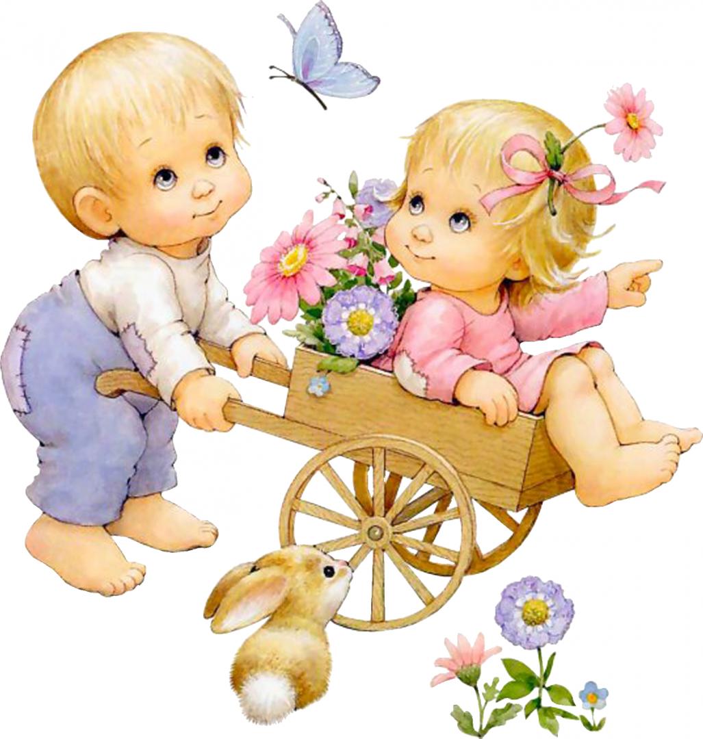 Удалить, открытки с рождением близняшек мальчика и девочки