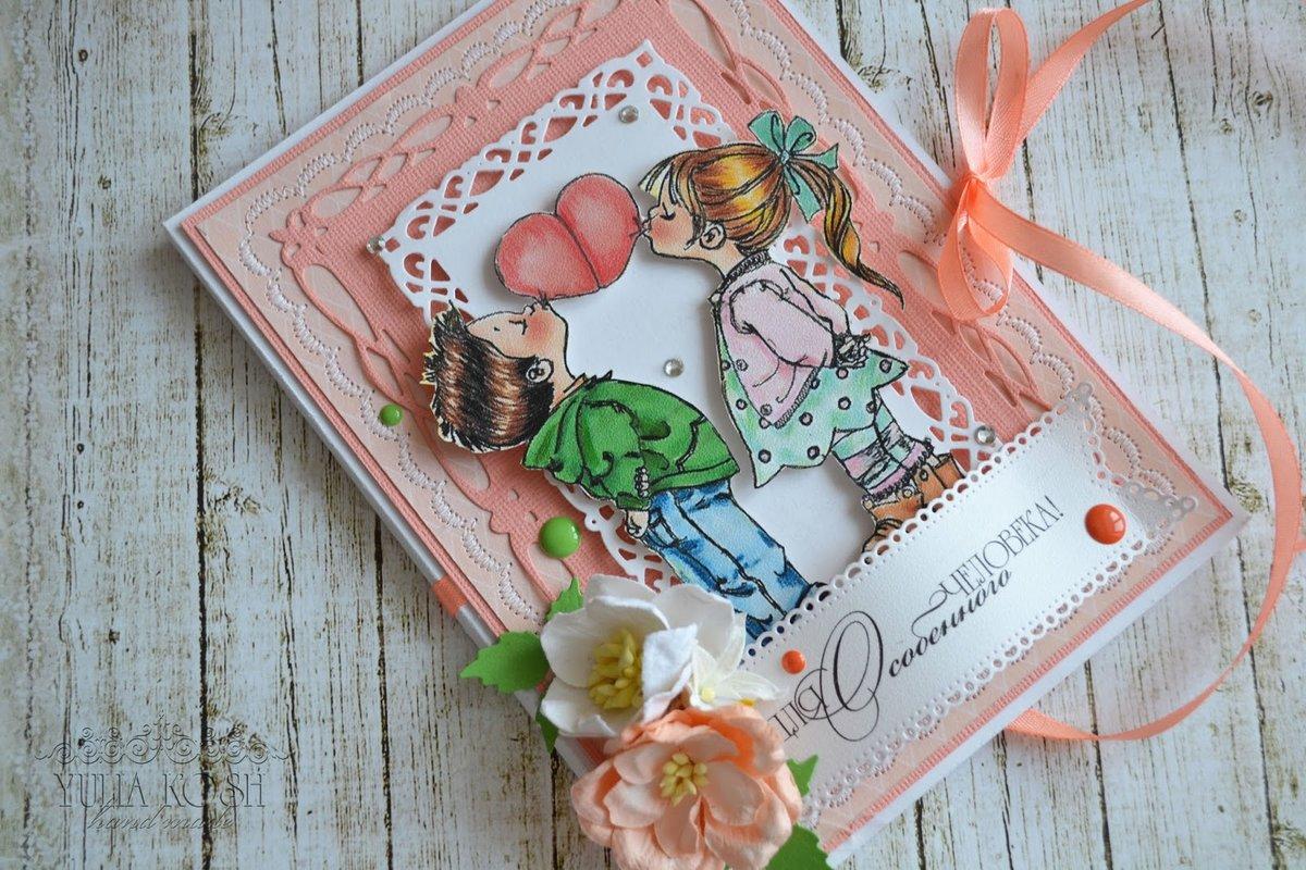 Букеты, печать открытка из фотографий с днем рождения заказать в волгограде