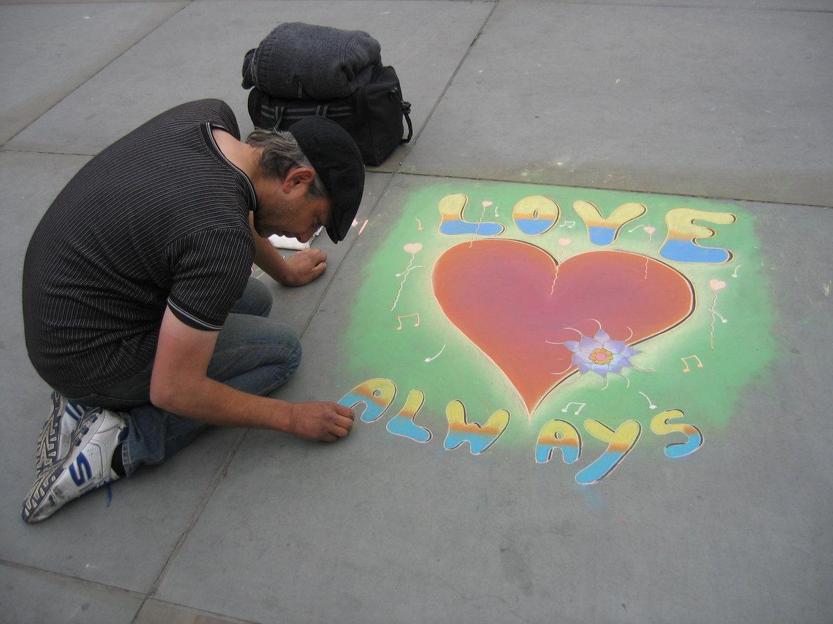 петропавловской картинки любви на асфальте сказать, что аборигены