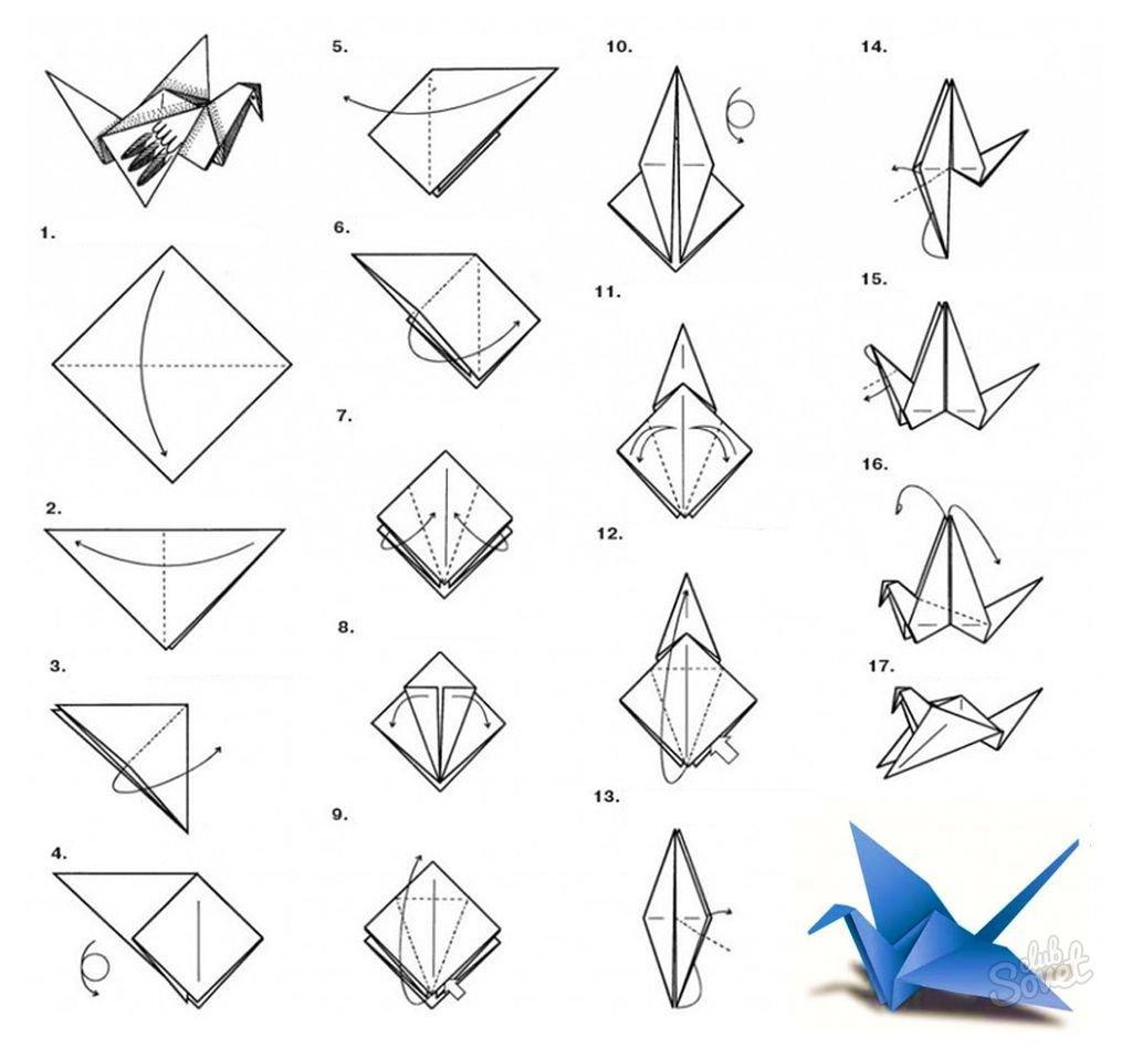 Оригами рисунок схема, днем