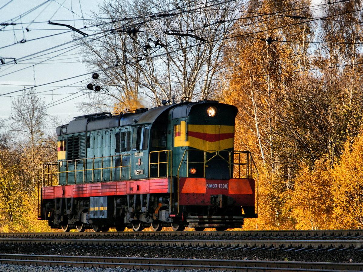 Картинки маневровые поезда