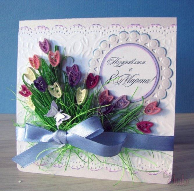 Квиллинг открытка с цветами 8 марта для самой яркой, про